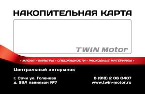 TM_85x55_back