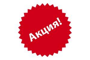 actsiya